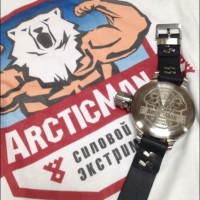Stick pulling champion`s watch