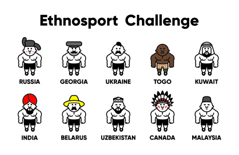 480x_p7akps-ethnosport-challenge