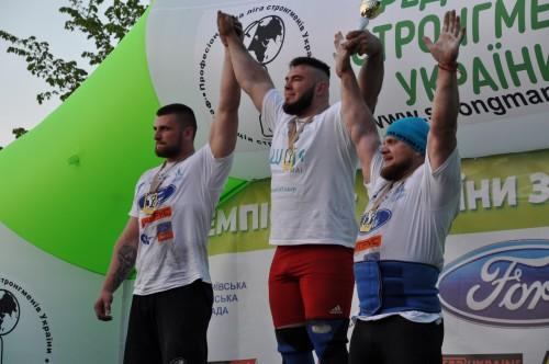 Novikov_podium