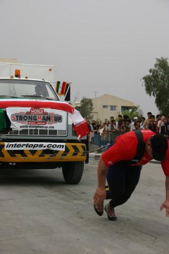 WSM CUP IRAN 2007 (20B)