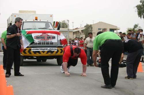 WSM CUP IRAN 2007 (20G)