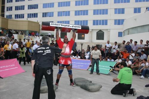 WSM CUP IRAN 2007 (28D)