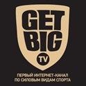 get big tv