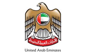 logo_uae